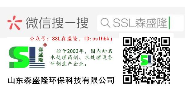 SSL森盛隆微信公众号
